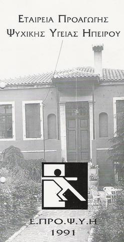1990 a